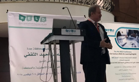 The 9th HELD Conference in Jeddah